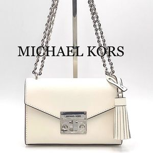 MICHAEL KORS ROSE SMALL LEATHER XBODY OPTIC WHITE